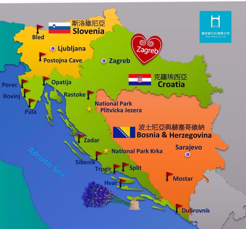 NEW Croatia Slovenia Bosnia and Herzegovina Map copy copy