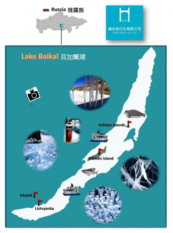 Lake Baikal MAP 20190226 copy